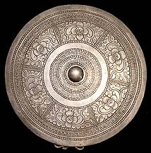 AKHA SILVER CHEST ORNAMENT