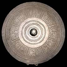 AKHA HAMMERED SILVER CHEST ORNAMENT